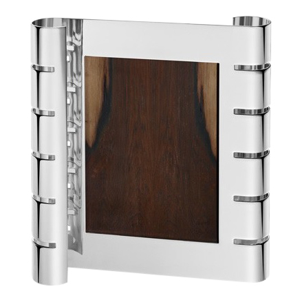 Ruban Vertical Picture Frame