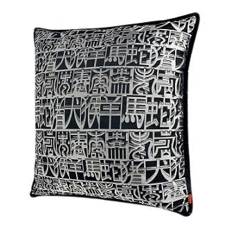 Ideogramma Silk Cushion