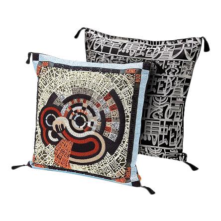 Oroscopo Ricamato Cushion Dog