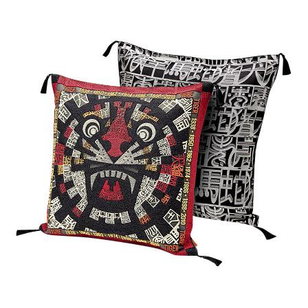 Oroscopo Ricamato Cushion Tiger