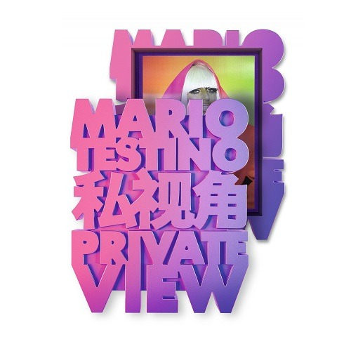 Mario Testino. Private View